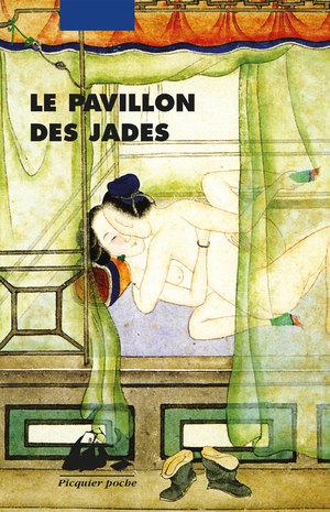 """Afficher """"Le Pavillon des Jades"""""""